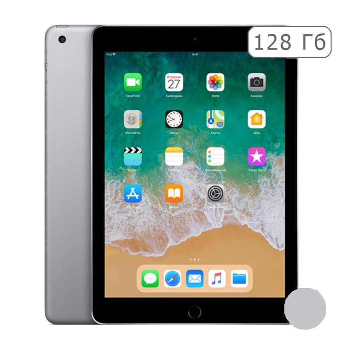 iPad 2018 128Gb Wi-Fi + Cellular (space gray)