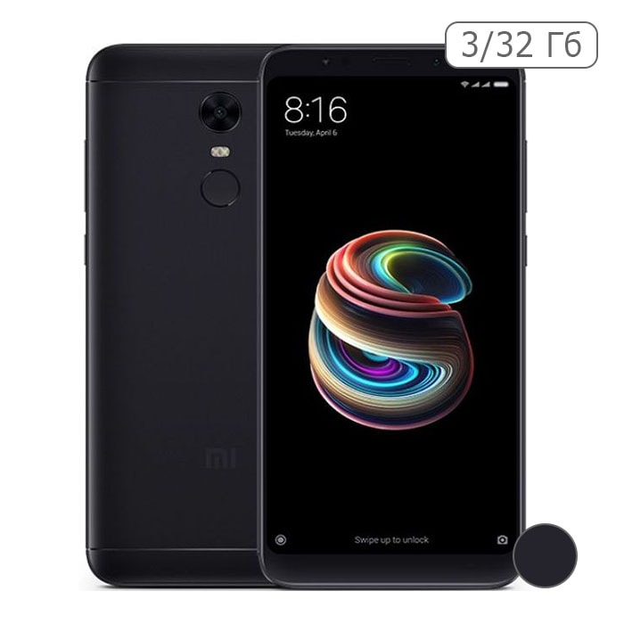 Xiaomi Redmi 5 Plus 3/32 Gb Черный / Black