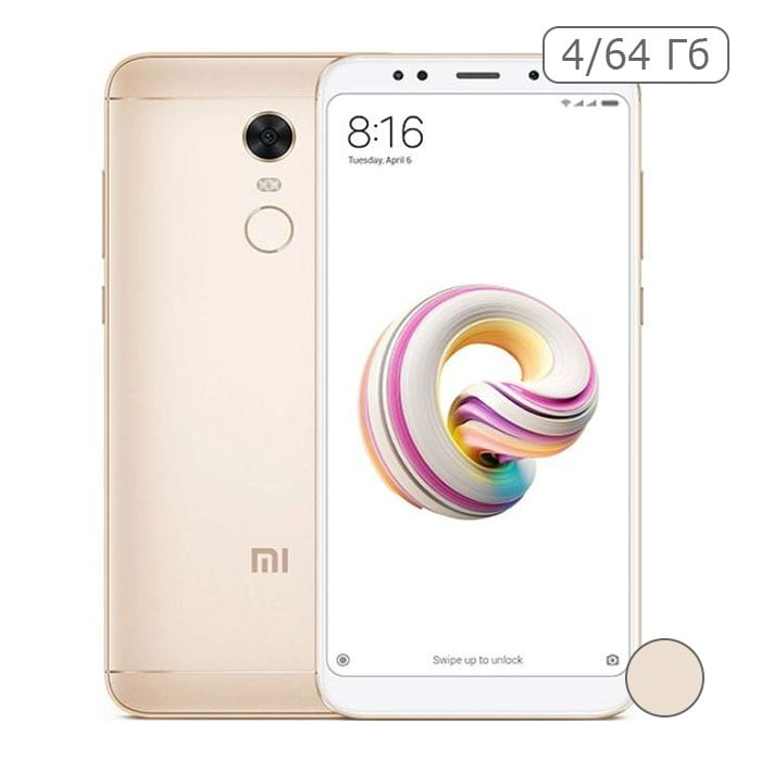 Xiaomi Redmi 5 Plus 4/64 Gb Золотой / Gold