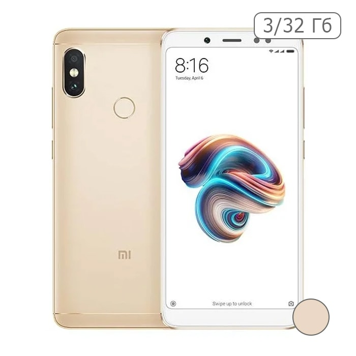 Xiaomi Redmi Note 5 3/32 Gb Золотой / Gold EU