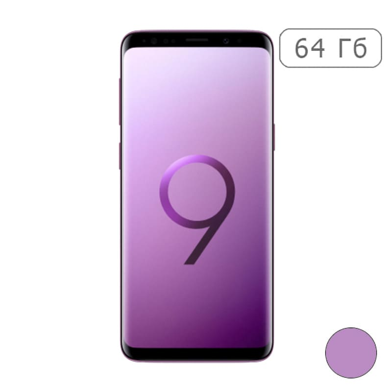 Galaxy S9 plus 64Gb SM-G965F Ультрафиолет