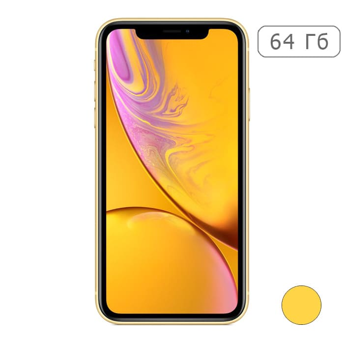 iPhone XR 64Gb Yellow/Желтый