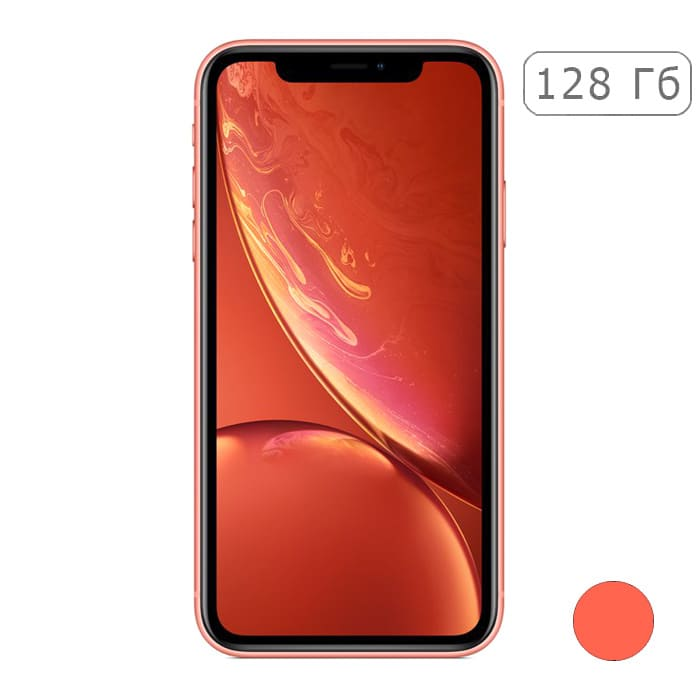 iPhone XR 128Gb Coral/Коралл