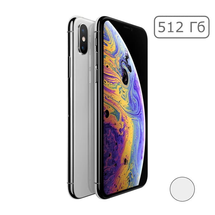 iPhone XS 512Gb Silver EU