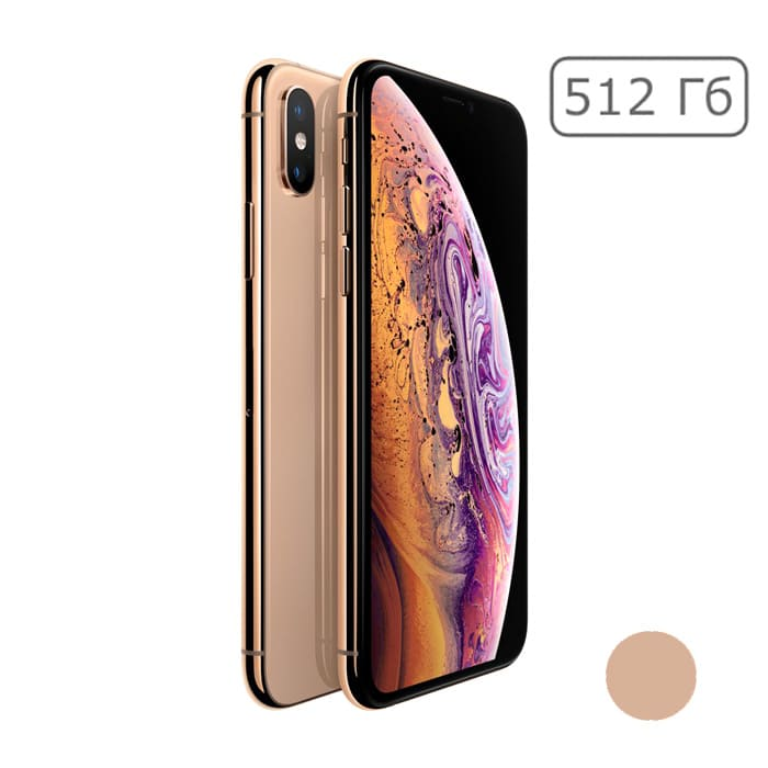 iPhone XS 512Gb Gold/Золотой