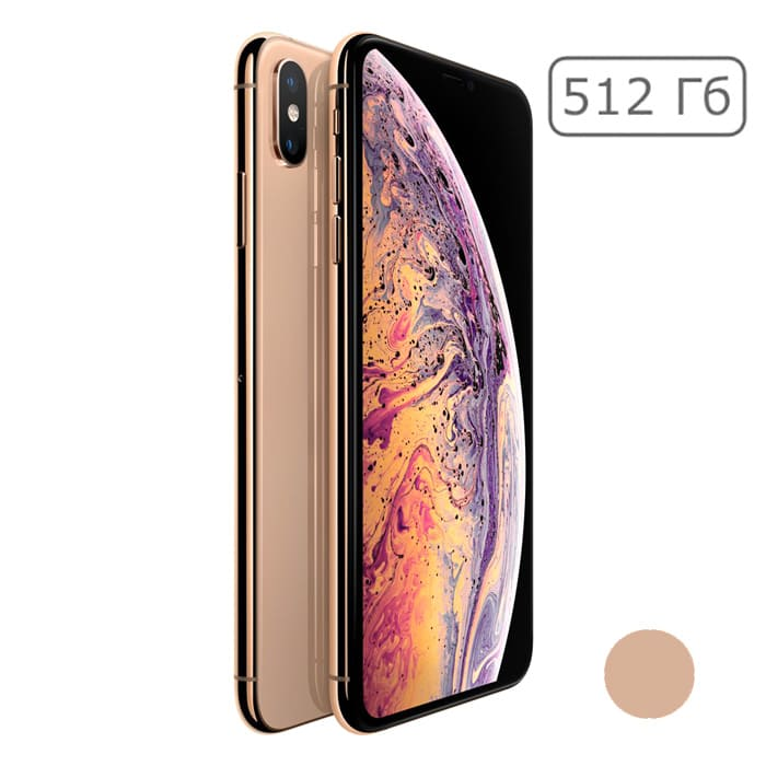 iPhone XS Max 512Gb Gold/Золотой